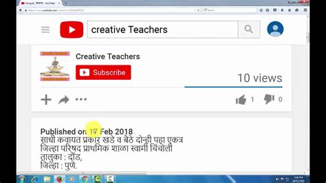 format file youtube pdf format file तय र करण screenshot घ ण youtube