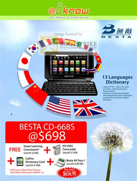 Besta Dictionary Price iknow besta cd 668s e dictionary comex 2009 price list brochure flyer image