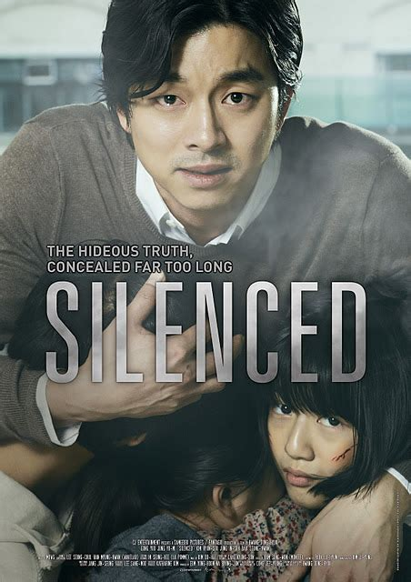Film Gong Yoo Silenced | silenced korean movie asianwiki