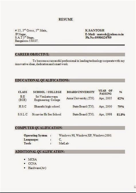 %name Kwl Chart Template Word Document   Blank Family Tree Chart  10 Free Excel, Word Documents Download   Free & Premium Templates