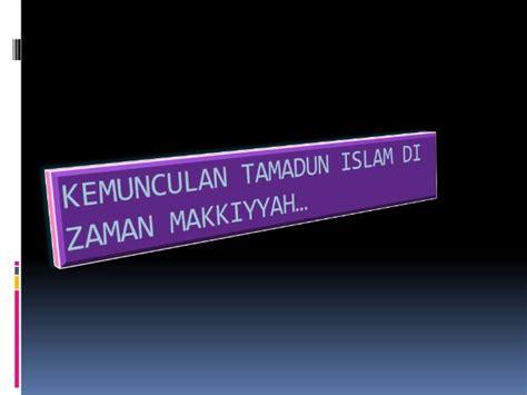 Film Perang Zaman Nabi Muhammad | bilal qutb dua tramandmetro