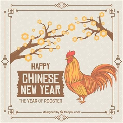 new year 2018 year of the rooster chinois dessin vecteurs et photos gratuites