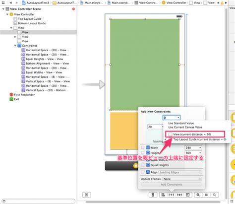top layout guide xcode ios 7 xcode 5 で始める auto layout 入門 6 補足編 developers io