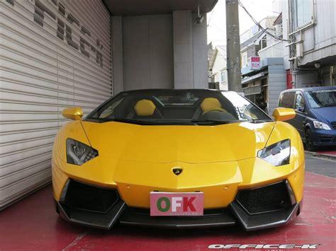 Lamborghini Office Office K Lamborghini Aventador Roadster Is A Black And