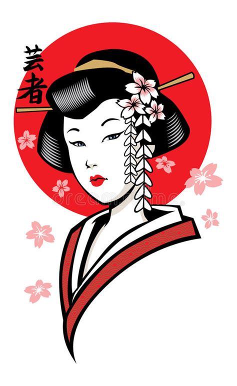 geisha clipart geisha stock vector illustration of hair