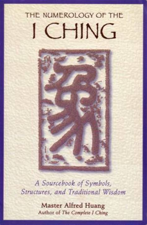 i ching or book keisha knight pulliam chingy quot lee kwong ching quot