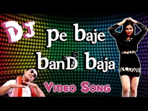 speaker baje gadi me download download exclusive dj pe baje band baja full video song
