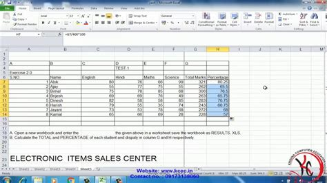 excel tutorial 2010 in hindi ms excel tutorial in hindi practical exle ms excel in