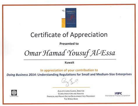 Http Mba Uncc Edu About Certificates Business Analytics by Other Free Certificate Templates Geographics