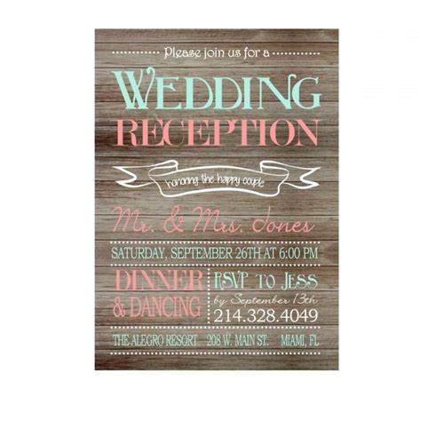 wedding reception invitations templates rustic wedding reception only invitation on wooden