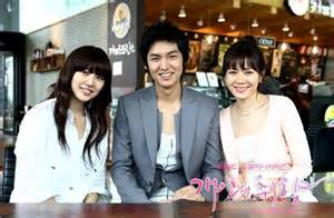 film yoon eun hye and lee min ho personal taste 개인의 취향 drama picture gallery