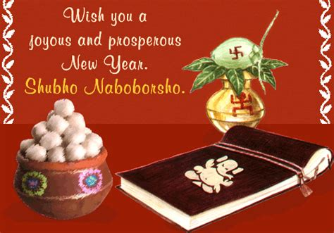 pohela boishakh wishes bengali new year quotes sms