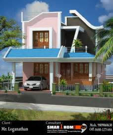 Small House Architecture India Modern House Design India Small Modern House Design India
