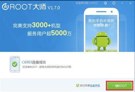 v root apk vroot apk v2 1 1 version for android apk source list