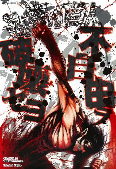 anoboy shingeki no kyojin shingeki no kyojin manga color www pixshark com images