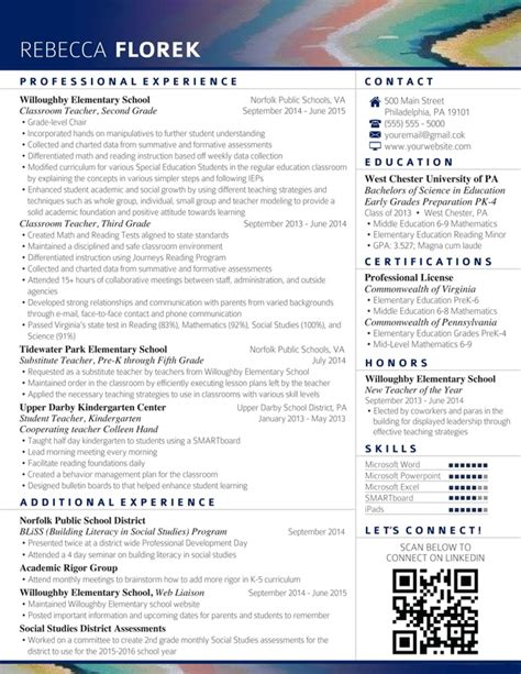 resume formats that get noticed 28 images resume templates that will get you noticed