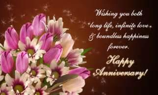 wedding anniversary wishes for didi and jiju in best jija and didi anniversary wishes images card