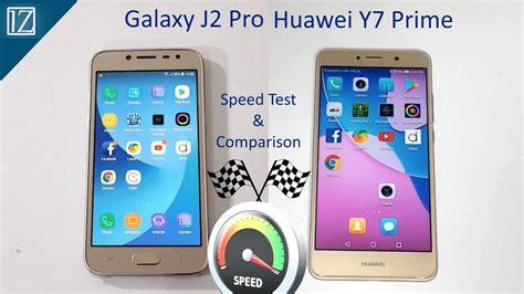 Samsung J2 Prime Th 2018 Samsung Galaxy J2 Pro 2018 Vs Huawei Y7 Prime Speed Test