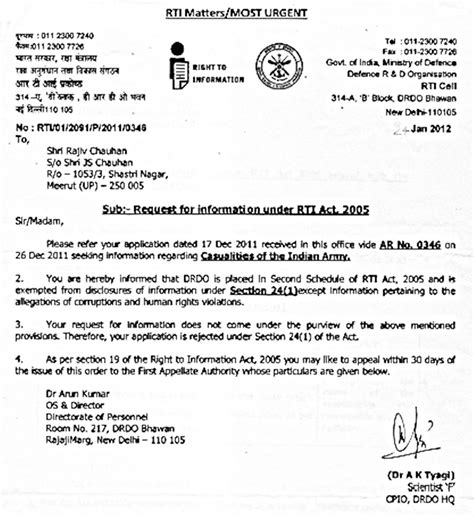 rti section drdo have no reply taken shelter from rti section 24 1