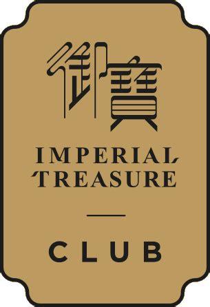imperial treasure new year goodies imperial treasure club