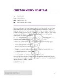 2 5 medical memo