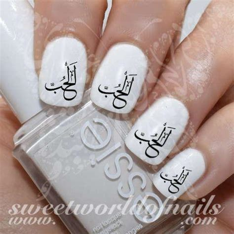 arabic calligraphy love word nail art nail water decals