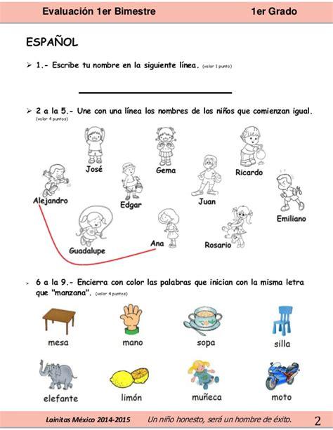 examen de lainitas gratis 2015 lainitas mexico examenes gratis minikeyword com