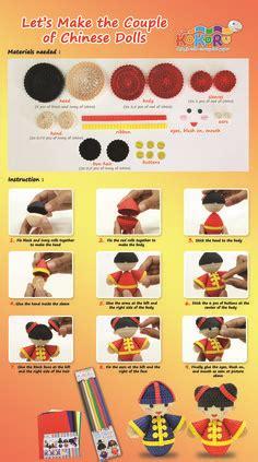 Kokoru Stripe Ichi Ichigo Ichiro Color Corrugated Paper kokoru kokorupaper diy vespa oldies scooter kokoru how to make vespas