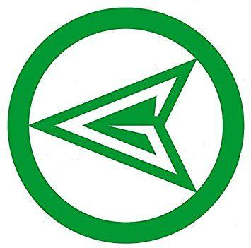 green arrow logo www pixshark com images galleries