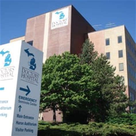 doctors hospital of michigan hospitals yelp