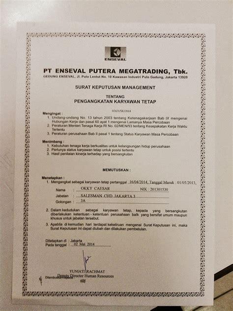 okky ceasar surat keputusan pengangkatan karyawan tetap