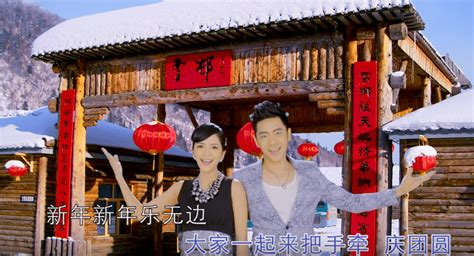my astro new year song 2015 mp3 new year song da tuan yuan 28 images yesasia my astro