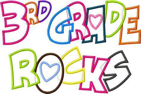 3rd Grade Clipart 3rd grade rocks applique designs 5x7 and 8x11 hoop size