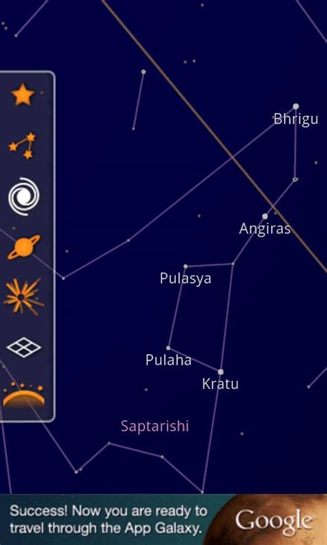 sky map apk indian sky map android apps on play