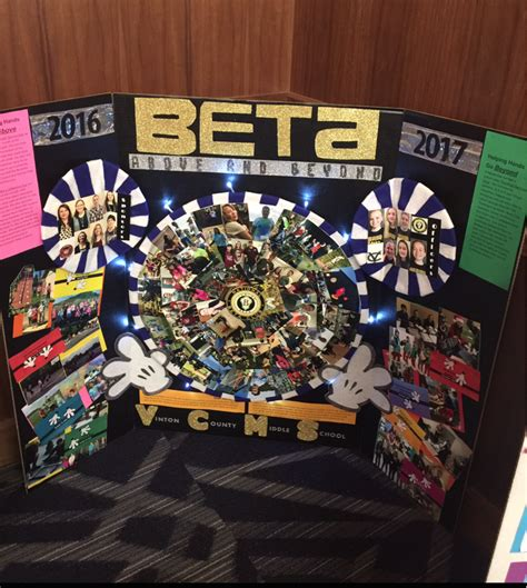 Beta Club Thrives At National beta club thrives at national convention spotlight vintoncourier
