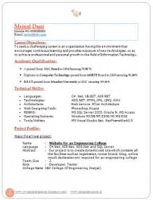 professional curriculum vitae format 10000 cv and resume sles with free