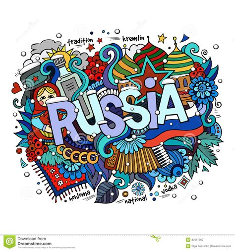doodle 4 russia winter russia lettering and doodles elements stock