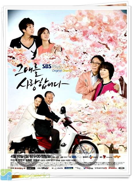 film seri com film seri korea terbaru entertainment carapedia