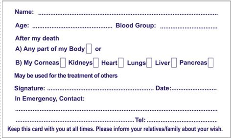 donor card pledge your organs online donate car to