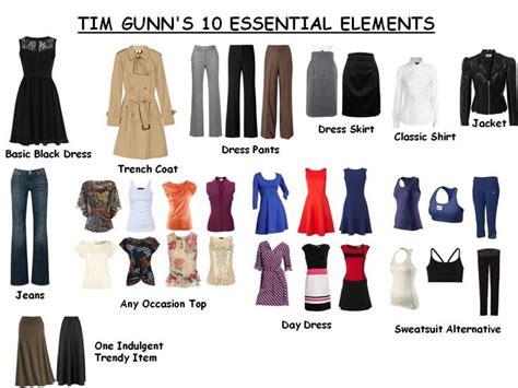Tim Gunn Wardrobe Essentials by Tim Gunn S 10 Essential Elements Stile