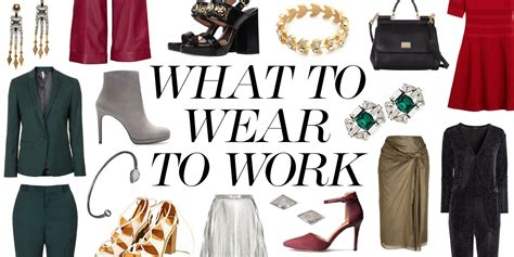 what to wear to office holiday party office party work