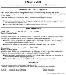 special education resume free resume templates
