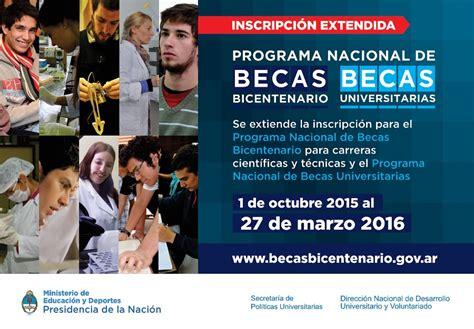 reclamos 2016 becas bicentenario programa nacional de becas bicentenario pnbb facultad
