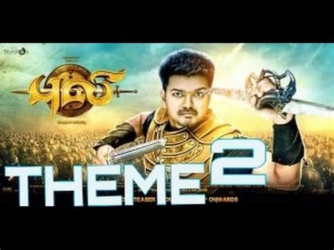 themes vijay puli tamil theme 2 vijay youtube