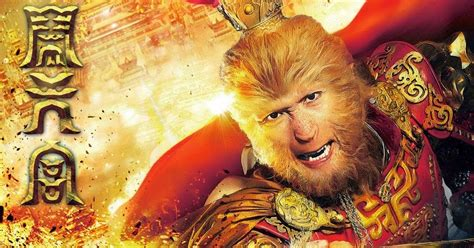 chinese film online free hd movies watch online free download the monkey king 2014