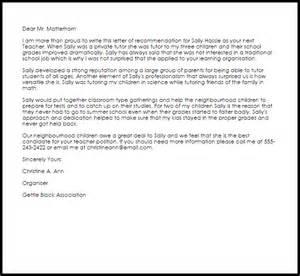 teacher recommendation letter recommendation letters