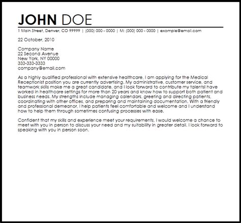 exle cover letter for receptionist free receptionist cover letter templates