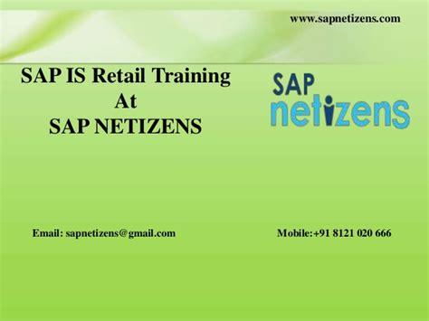 sap retail tutorial sap is retail online training sap netizens
