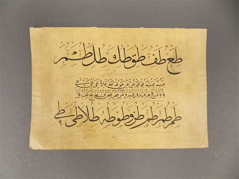 ottoman calligraphy ottoman calligraphy and early qur an leaves sale number