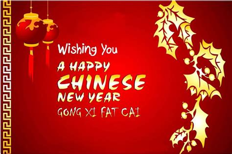 wishing you a happy chinese new year